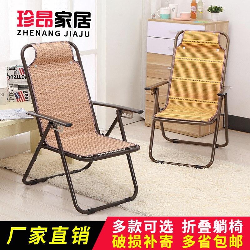 夏季躺椅折�B椅竹�z靠背椅子沙�┮侮��_午休椅家用�鲆�敉庑蓍e椅