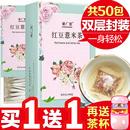 红豆薏米芡实霍思燕同款薏仁水祛去除排花茶组合養生茶包濕气濕茶