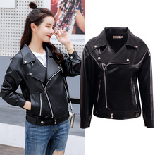 Leather jacket, new style of women's leather jacket, spring, autumn, winter, velvet Korean version, loose student's short style, thick lady's PU locomotive leather jacket