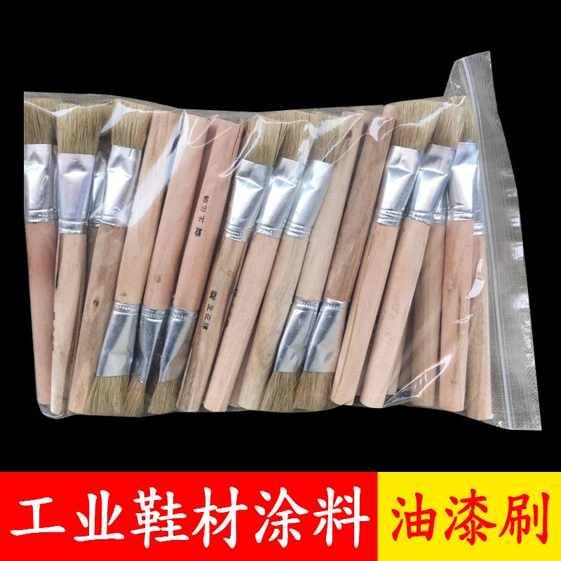 上海油画笔短杆毛笔刷硬毛刷子乳胶漆涂料油漆刷工业用批发油刷