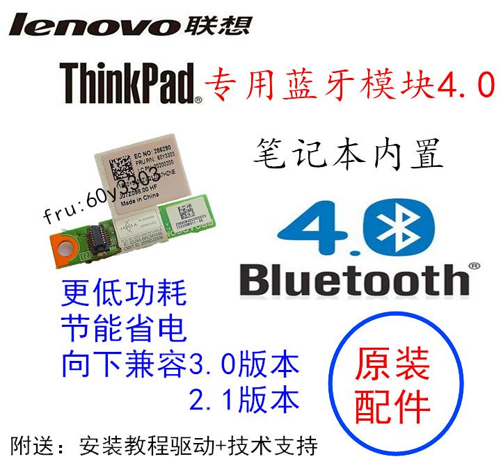 联想thinkpad t500_二手ThinkPad T420(4180J4C) T410 T510 T520 四核 笔记本电脑优惠价928.00-2060 ...