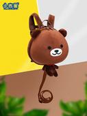 小熊防丢失背包婴幼儿童防走失1-3岁男女宝宝可爱卡通牵引小书包