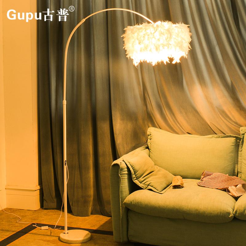 羽毛钓鱼落地灯现代简约led北欧客厅书房卧室床头立式落地台灯