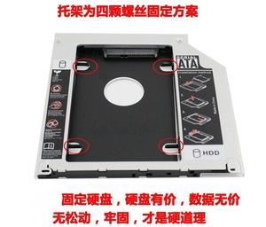 苹果 Macbook Pro A1278 A1286  A1287 A1297 A1342 MD101 MD102 MD103 MD104 笔记本光驱位硬盘托架固态支架