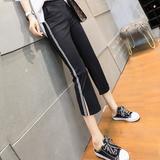 七分裤女夏季薄款冰丝2021新款八分微喇叭裤小个子九分运动休闲裤