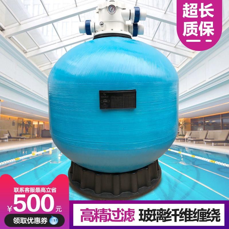 游泳池沙缸过滤器石英砂水处理净化器过滤循环砂缸鱼池过滤设备