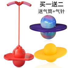 Explosion-proof children bouncing ball bouncing ball bouncing ball fitness ball toy jumping board adult thickening sports slimming ball