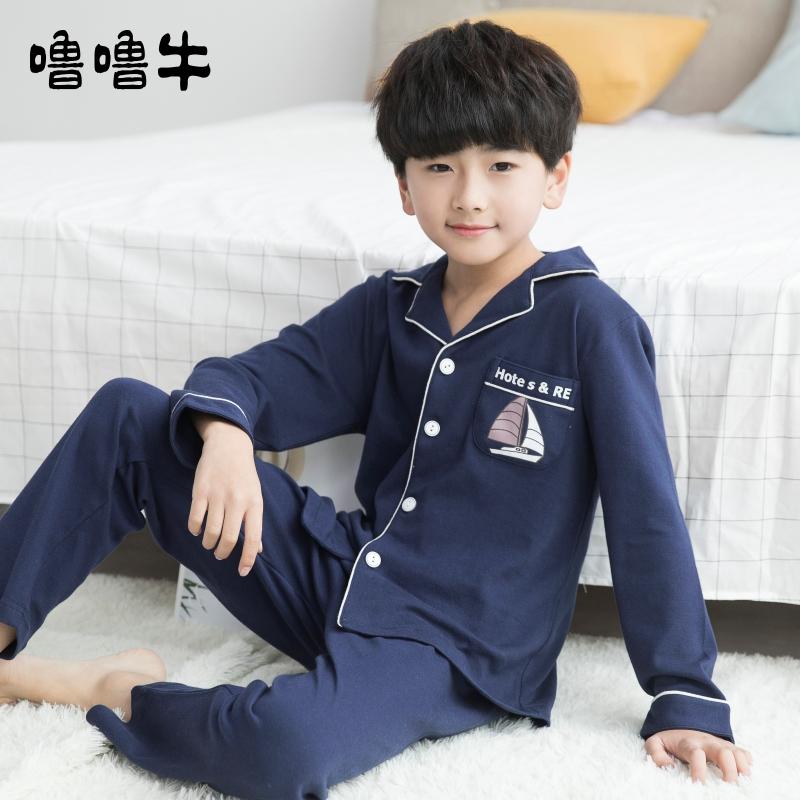 (用20元券)儿童春秋款纯棉长袖中大童套装睡衣