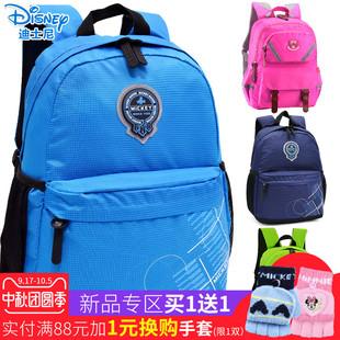 Ученик случайный портфель мальчиков и девочек, 1-3-6 двенадцать класс disney микки ребенок рюкзак пакет корейский
