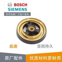 Siemens Bosch Furnace Gas stove fire cover cooker accessories gas stove swivel cover burner head base