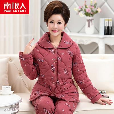 南极人冬季睡衣女三层纯棉加厚夹棉中老年人保暖中年妈妈冬天套装