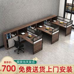 员工桌3/4/6人位职员办公桌简约电脑桌椅组合卡座多人屏风工作位