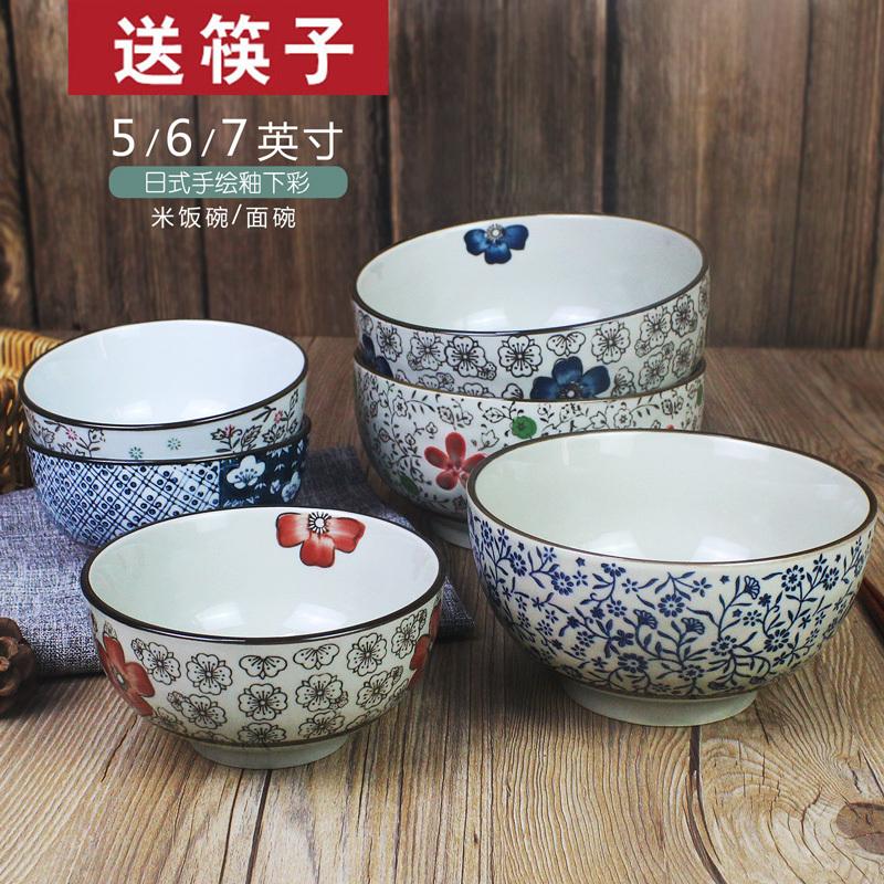 热销178件假一赔十送筷子日式5/6/7英寸米饭碗 面碗家用 陶瓷大碗汤碗 单个碗景德镇