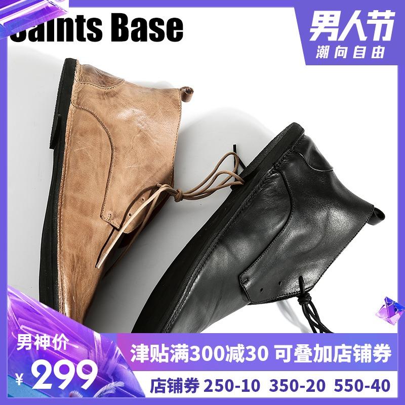 秋冬季男鞋复古英伦风马丁靴欧美时尚潮流沙漠靴牛皮工装靴牛仔靴