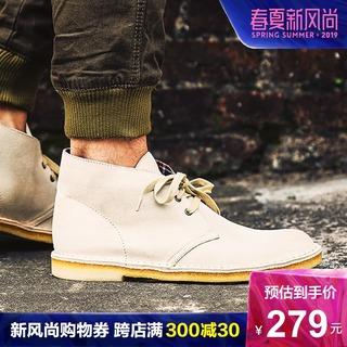 Весна сезон случайный мужская обувь тенденция американский пустыня ботинок ретро британская мода мартин сапоги квартира механическая обработка ботинок ковбой ботинок, цена 3405 руб