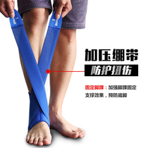 Bai Rui ankle mens foot wrist joint protective gear fixed sprain protective foot nude sports professional warm ankle protection
