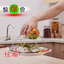 √meiju-新款厨房多功能不锈钢取盘夹防烫夹蒸菜菜盘菜其它碟菜盘