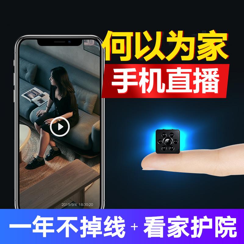 11月22日最新优惠小型摄像机专业迷你小随身无线录像摄影头夜视远程家用监控神器4K