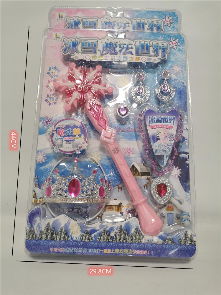 皇冠饰品项链儿童女孩玩具耳环梦幻灯光音乐冰雪姐妹花魔法棒玩具