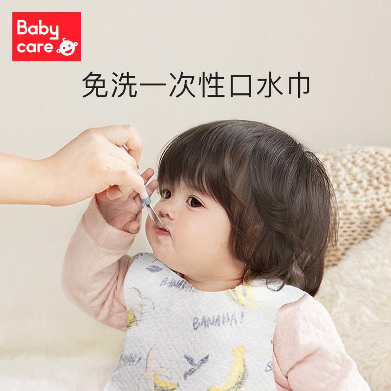 babycare宝宝吃饭围兜一次性婴儿喂饭围嘴饭兜神器防水防脏口水巾
