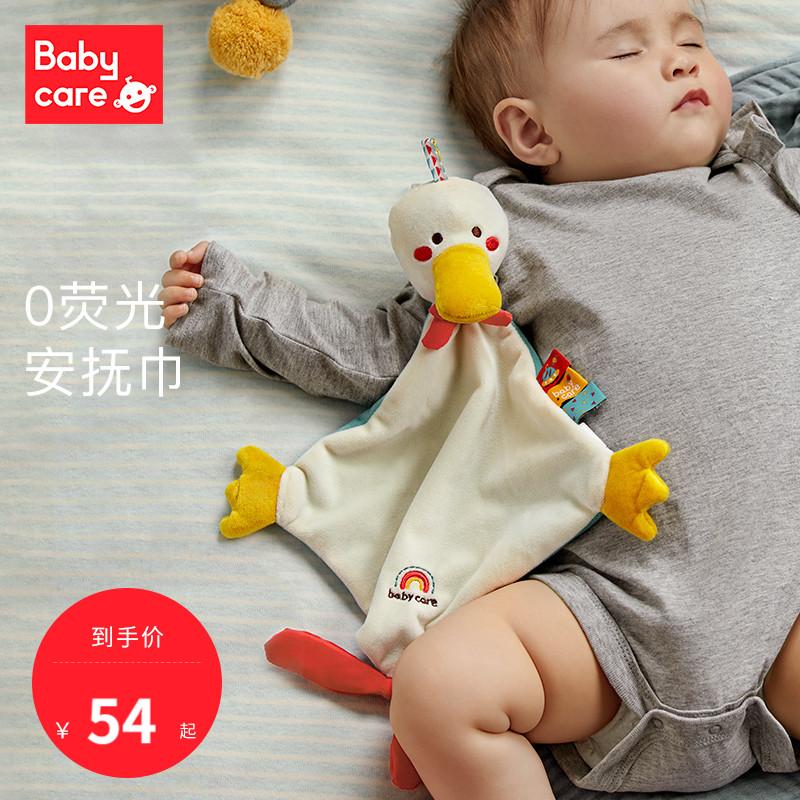 babycare婴儿安抚巾可入口玩偶可啃咬不掉毛手偶安抚宝宝睡觉神器