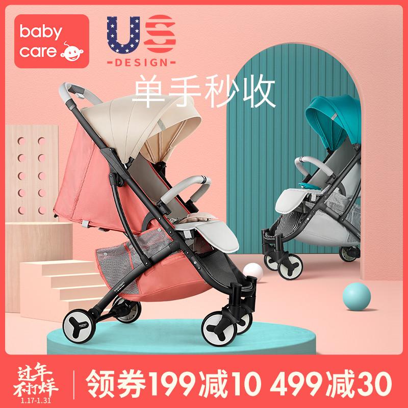 babycare新生儿轻便可坐儿童伞车