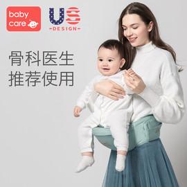 babycare婴儿背带轻便多功能四季宝宝腰凳前抱式坐凳外出简易夏季图片