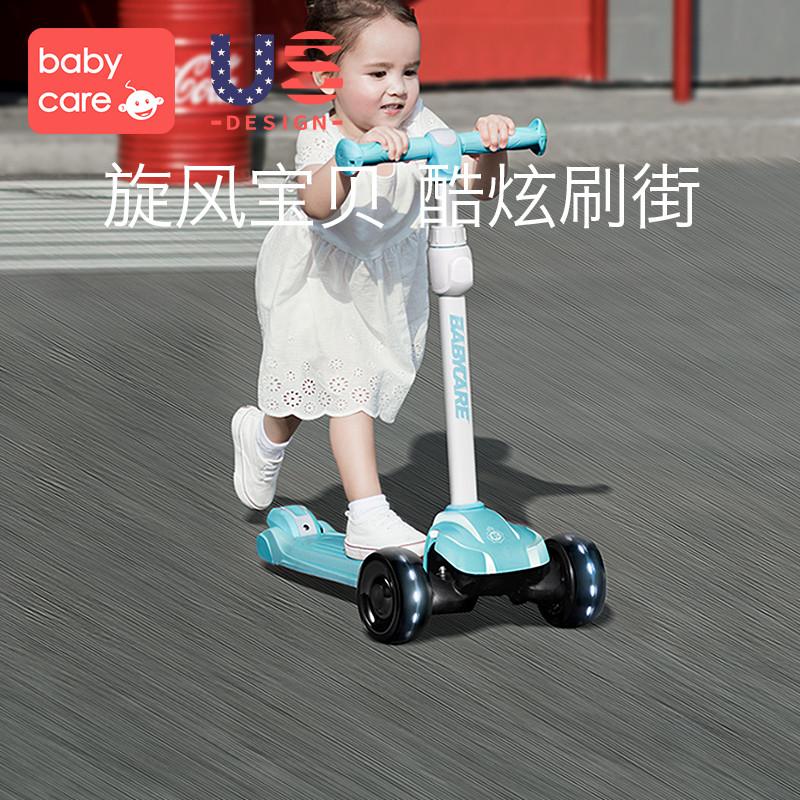babycare宽轮1-3-6岁小孩单滑板车12月02日最新优惠