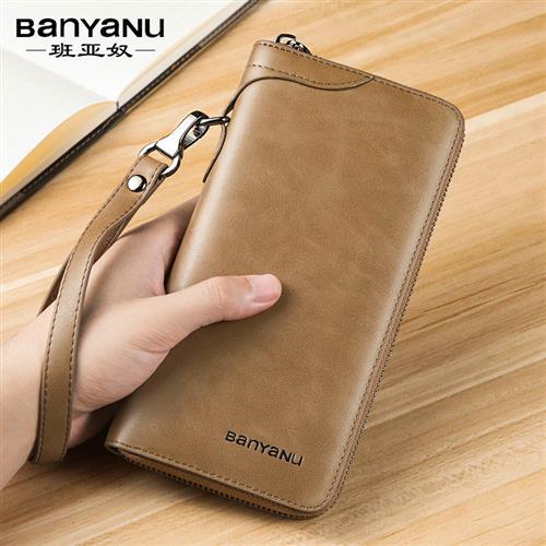 High end mens wallet long pull chain function card bag cowhide 2020 new mens multi capacity wallet luxury