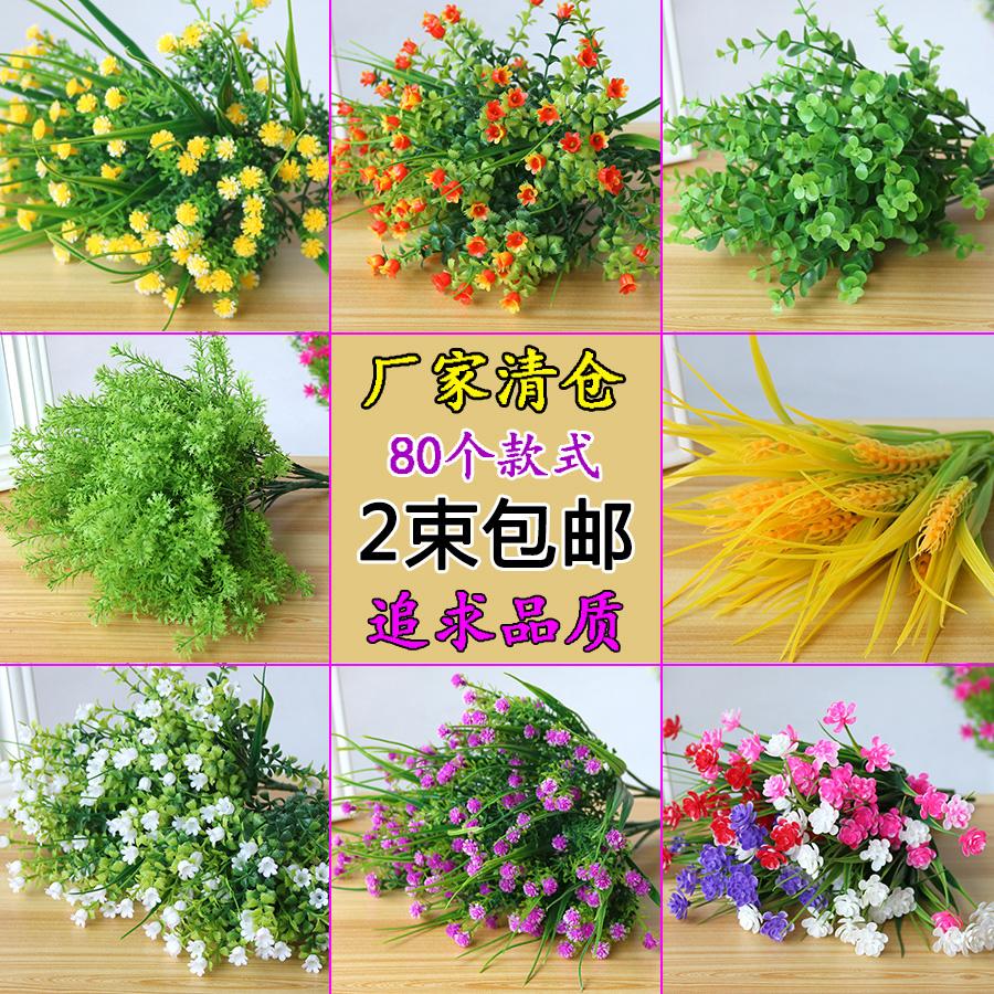 Искусственные цветы Артикул 562498951322