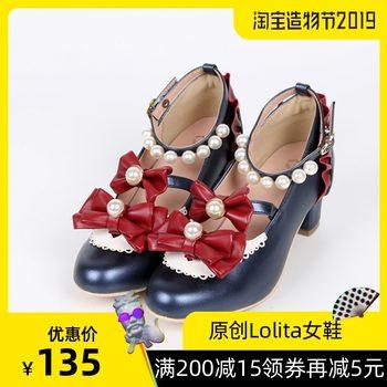 【白雪姬圆舞曲】原创软妹少女单鞋