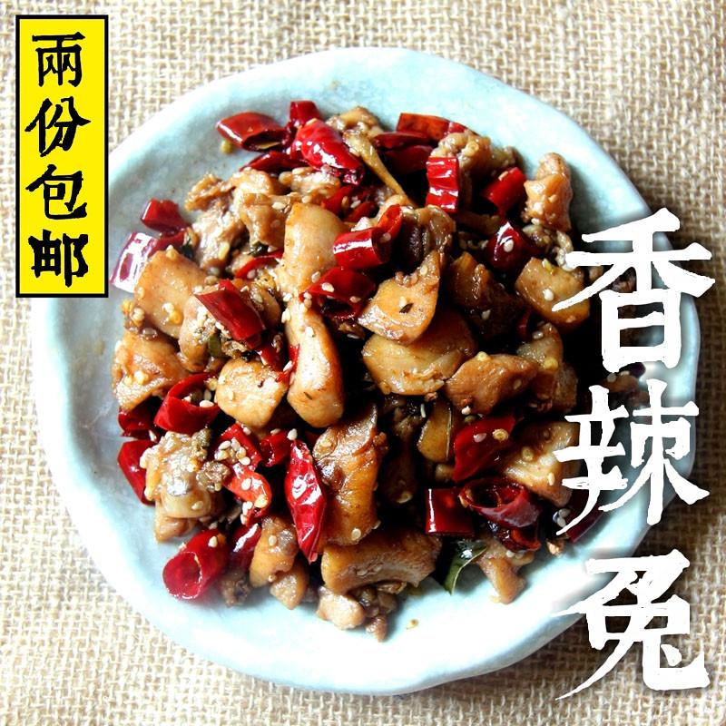 小吃零食麻辣香辣冷吃兔冷香兔肉兔丁200g