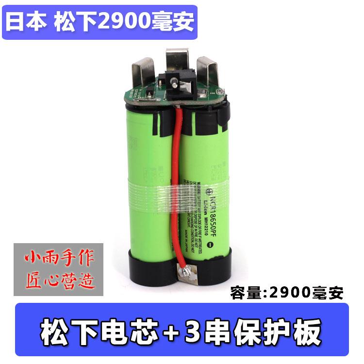 博世牧田龙韵10.8 v12v16.8v电池