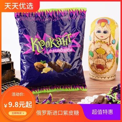 正品KDV俄罗斯紫皮糖原装进口零食kpokaht巧克力散装糖果500g*3袋