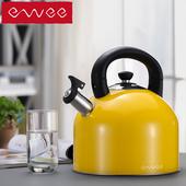 德国ewee 家用烧水壶304不锈钢鸣笛音水壶大容量电磁炉电陶炉专用