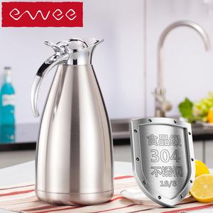 德国ewee 不锈钢保温壶 真空保温瓶家用热水瓶暖水壶瓶欧式大容量