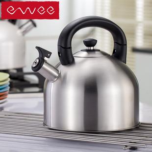 德国ewee 家用烧水壶304不锈钢鸣笛水壶大容量电磁炉燃气煤气选用