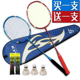 法尔考羽毛球拍双拍碳纤维超轻初学家庭业余初级2支装正品控球型