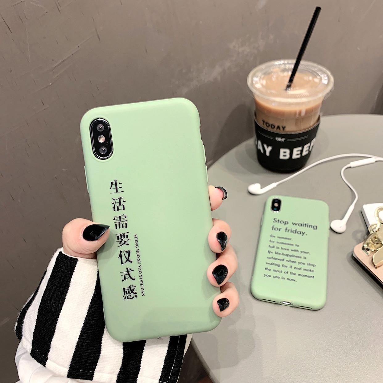绿色文字苹果x潮牌8全包p手机壳满38.00元可用28.01元优惠券