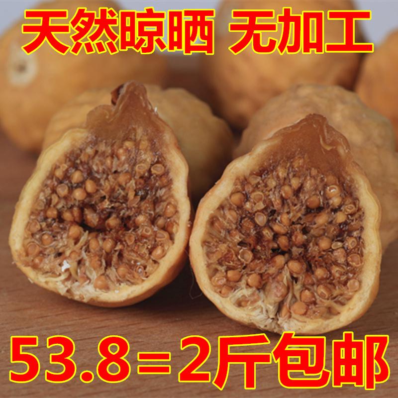 Нет небольшая фрукты сухой специальная марка 500g*2 мешок натуральные оригинал синьцзян специальный свойство сухой фрукты случайный нулю еда