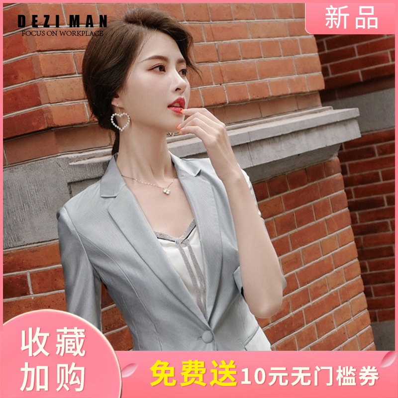 Professional womens suit new fashion style in spring and summer 2020 celebrity grey pink suit womens formal work clothes
