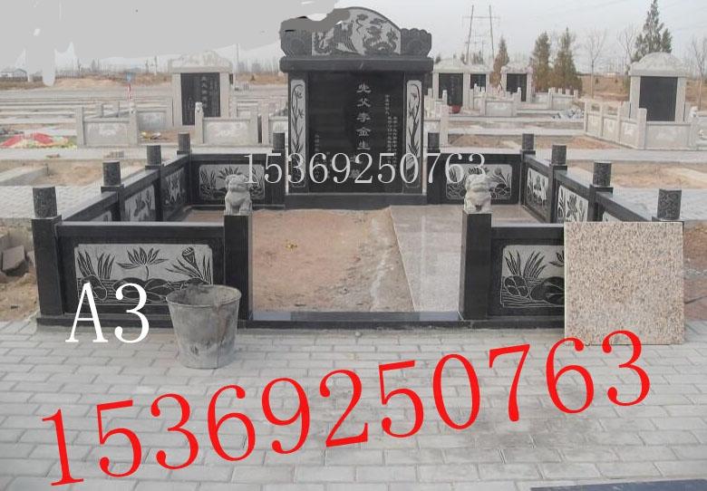促销曲阳石雕墓碑中国黑墓碑汉白玉墓碑石雕牌楼墓地用品摆件