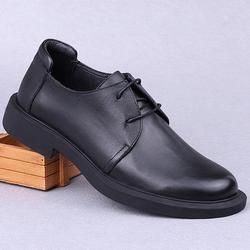 外贸男鞋真皮鞋厚底软皮秋款原单休闲鞋系带透气头层牛皮圆头宽头