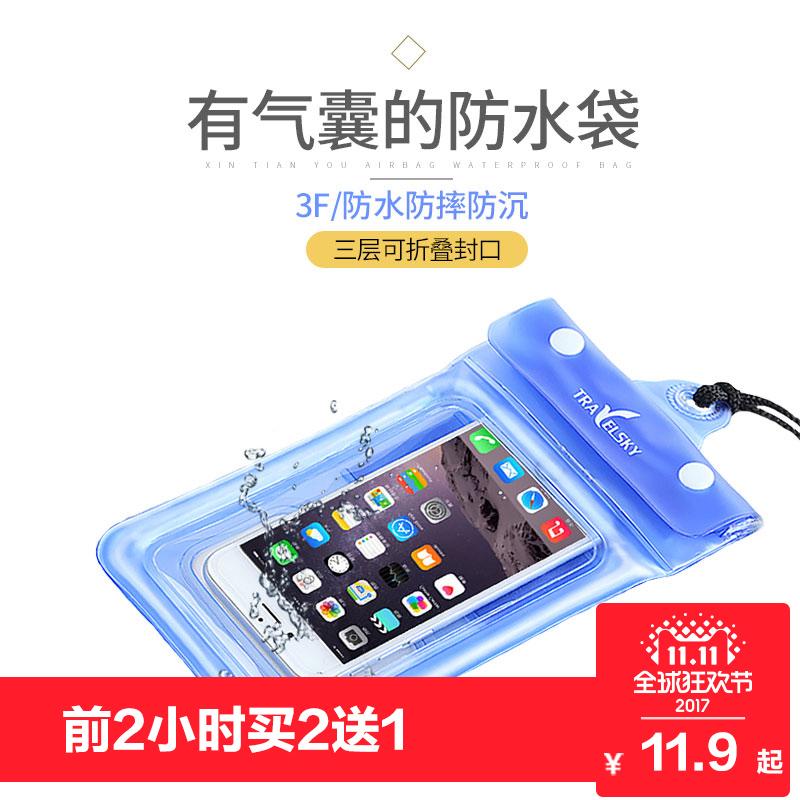 Предотвращение мобильных телефонов гидратация дайвинг крышка яблоко 6plus сяоми meizu плавать водонепроницаемый корпус телефона сенсорный экран общий большой