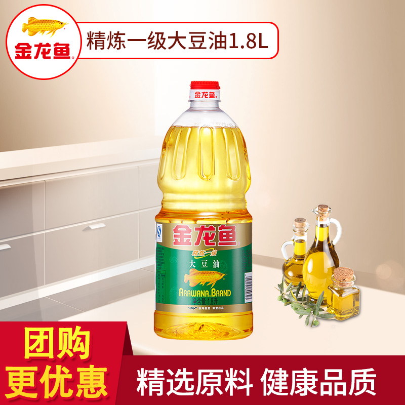 Jinlongyu refined grade I soybean oil 1.8l/authentic soybean oil edible oil, except for remote package