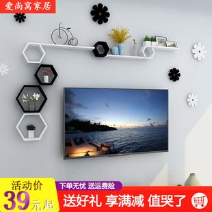 六边形墙上置物架免打孔电视背景墙装饰架卧室墙面创意格子壁挂式