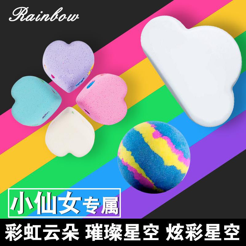泡澡球泡泡球气泡弹彩虹浴缸泡泡浴抖音洗澡球星空云朵泡泡浴球