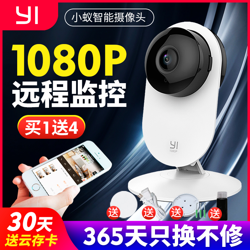 Xiaomi Xiaoyi 1080p smart camera network wireless WiFi home HD night vision camera video motion detection voice phone remote monitoring Yi PTZ