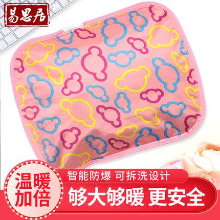 充电热水袋暖手宝电暖宝暖床宝宝防爆暖脚床上睡觉用大号电热丝式