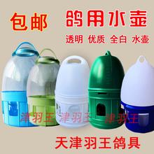 プラスチック製の模造パープルハト食品缶と鳩用品食品容器ラウンドフードボウルドリンク給湯器のサーモスタットへの水のペットボトル